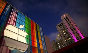 Apple logo San Francisco