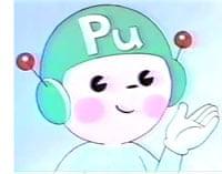 Pluto-kun