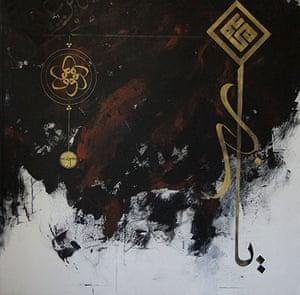 Muslima Exhibition: Calligraphy - Azra Hamzagic
