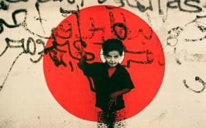 Muslima Exhibition: Target Wall - Laila Shawa