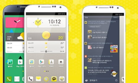 KakaoHome from KakaoTalk for Android