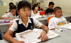 Chinese primary schoolchildren