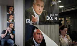 Posters of Boiko Borisov, former Bulgarian prime minister and leader of centre-right Gerb party