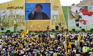 Hezbollah televised address