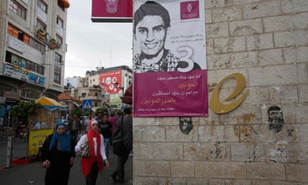 Mohammed Assaf poster