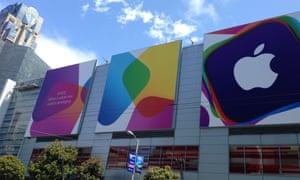 Apple WWDC venue