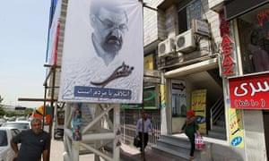 Iran election poster