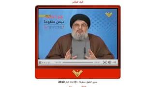 Hezbollah leader Hassan Nasrallah speaks in a Lebanese al-Manar broadcast.