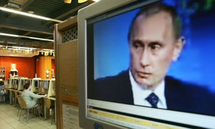 Moscow internet cafe