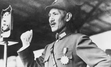 Chiang Kai-shek making a speech