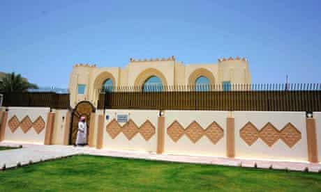 The Taliban's political office in Doha, Qatar