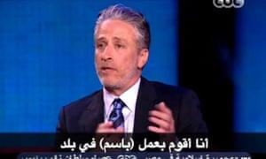 Jon Stewart appears on Al-Bernameg in Egypt.