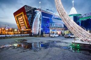 Kabul's new rich: Kabul's City Star Hall