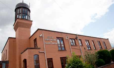 Aisha Mosque and Islamic Centre
