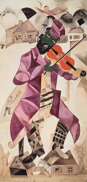 Marc Chagall: Music, 1920. Murals from State Tretyakov Gallery, Moscow
