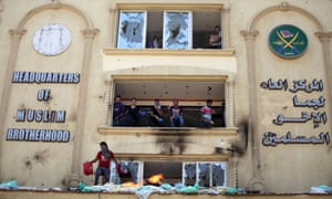 Protesters ransack the headquarters of President Mohammed Morsi's Muslim Brotherhood group in the Muqatam district in Cairo. Demonstrators are preparing for a second day of mass rallies aimed at forcing the Islamist leader from power.