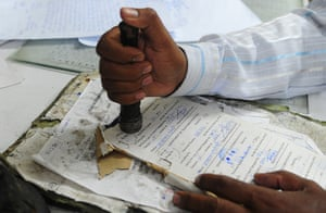 Indian telegraph closes: Katchehri telegraph office in Allahabad