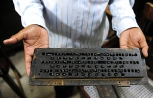 Indian telegraph closes: Targhar civil lines telegraph office in Allahabad