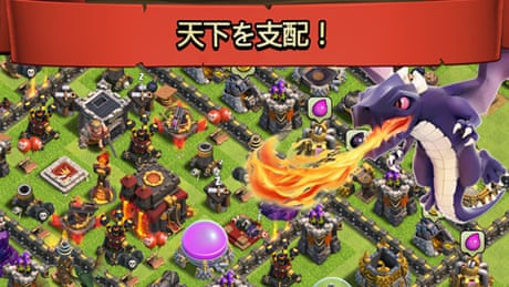 freedom no clash of clans