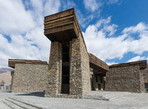 World Architecture : Jianamani Visitor Centre