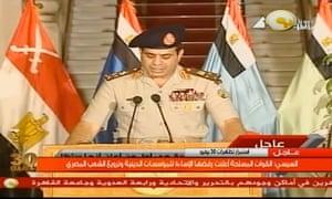 General Abdel Fattah al-Sisi in a screen grab from OnTV.