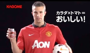 Manchester United commercial deals: Kagome