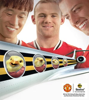 Manchester United commercial deals: Beeline
