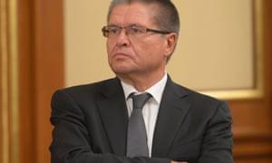 Alexei Ulyukayev, Russia's economic development minister.