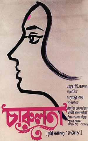 FILM POSTERS: Film posters: Charulata