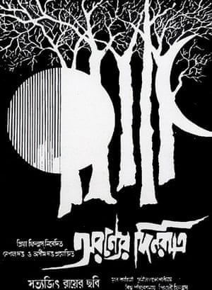 FILM POSTERS: Film posters: Days and Nights in the Forest, Aranyer Din Ratri