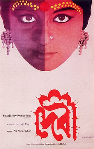 FILM POSTERS: Film posters: Devi