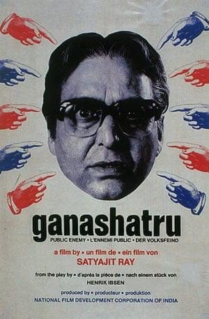 Film posters: Ganashatru