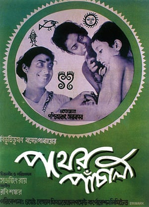 FILM POSTERS: Film posters: Pather Panchali