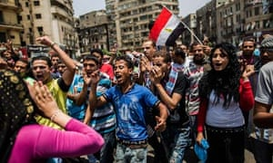 Egypt youth protest
