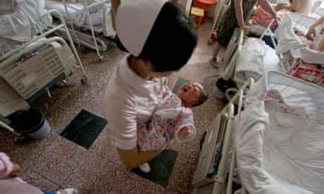 A baby born in a Beijing hospital