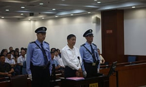The first photograph of Bo Xilai in court has been released on Weibo by Chinese authorities.