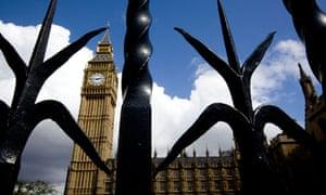 Westminster gate