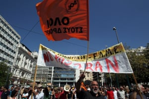 Protestors shout slogans during a demonstration in the centre of Athens, Greece, Sept 24, 2013.