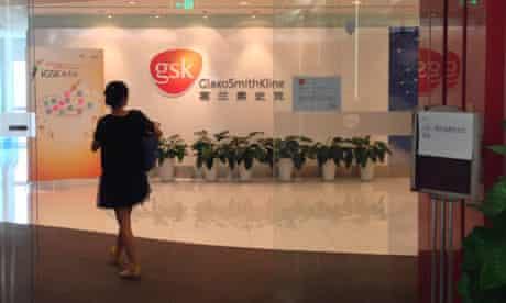 GlaxoSmithKline's office in Beijing