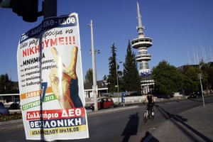 Unions have called a rally for Saturday, Sept. 7, 2013, during the opening of Thessaloniki's annual international trade fair which Greek Prime Minister Antonis Samaras will visit on Saturday.