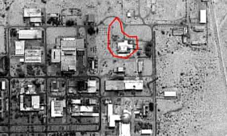 Pictures of the secret Dimona nuclear reactor in Israel, showing where the plant has allegedly been