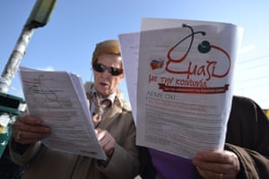 -- Demomstrators are seen reading leaflets given by demonstrators -- A demonstration was organised in the Neos Kosmos region of Athens against the dissolution of public healthcare in Greece.