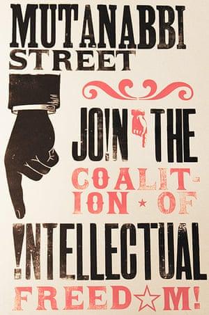 Al Mutanabbi Street: Al Mutanabbi Street Coalition