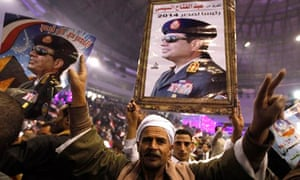 Supporters of Egypt's army chief General Abdel Fatah al-Sisi