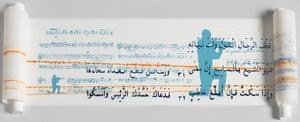 Al Mutanabbi Street: Iraqi Peace Song