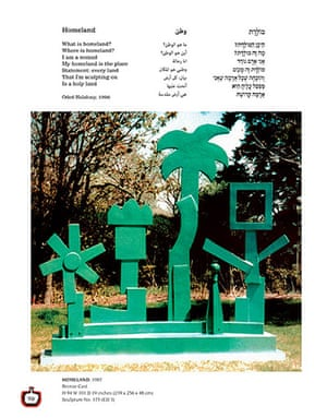 Al Mutanabbi Street: Art Home Lands