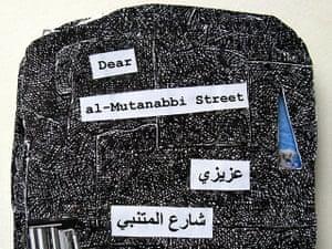 Al Mutanabbi Street: Dear Al Mutanabbi Street