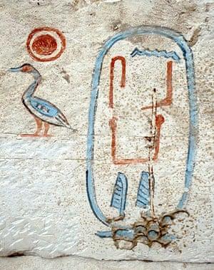 Pharaoh Senebkay hieroglyphics