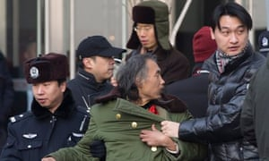Xu Zhiyong trial