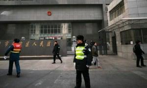 Zhao Changqing trial
